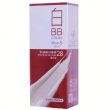 韩束雪白肌美白亮肤霜28白BB(慕丝型)40ml