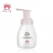 红色小象纯净保湿洁面泡120ml