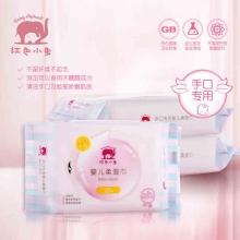 红色小象手口专用婴儿柔湿巾25抽*4