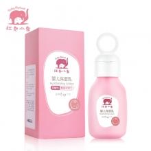 红色小象婴儿保湿乳99ml