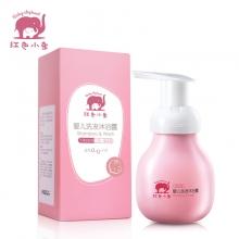 红色小象婴儿洗发沐浴露99ml