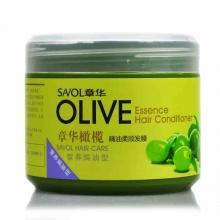 章华橄榄精油柔顺发膜(营养焗油型)500ml
