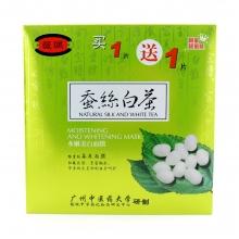 馥珮水嫩美白(蚕丝白茶)面膜25g/片*1片