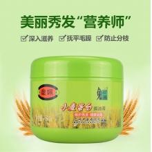 馥珮小麦蛋白焗油膏500g