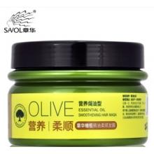 章华300ml橄榄柔顺发膜(营养焗油型) 40瓶