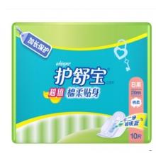 护舒宝超值棉柔贴身日用卫生巾10片   24包