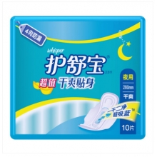 护舒宝超值干爽贴身夜用卫生巾10片 24包
