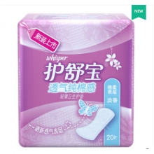 护舒宝透气纯棉感轻薄护垫无香20片包 24包