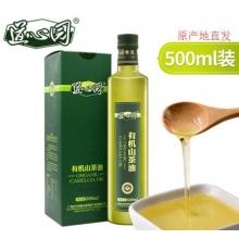 道心园有机山茶油 纯正有机茶籽油植物油烘焙食用油500ml广西特产 产地直发