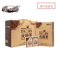 道心园火麻茶 5g*20袋*4 广西巴马特产 产地直发