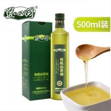 道心园原香有机山茶油 500ml*2 产地直发
