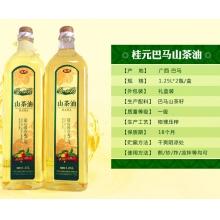 道心园山茶油 1.25L*2 产地直发