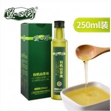 道心园山茶油 250ml产地直发
