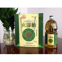 道心园火麻茶籽玉米油 1.8L*2 产地直发